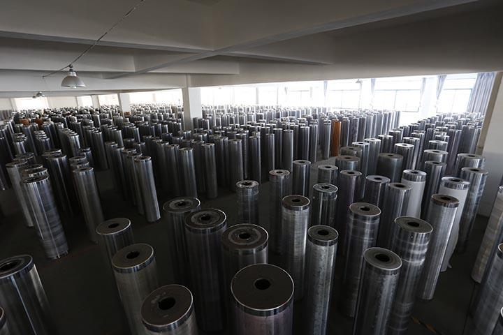 Cylinder Sets