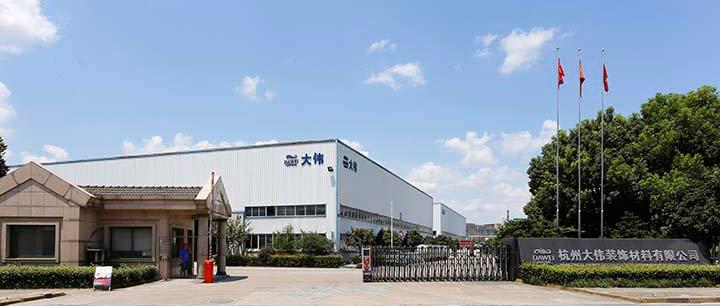 dawei decorative factory